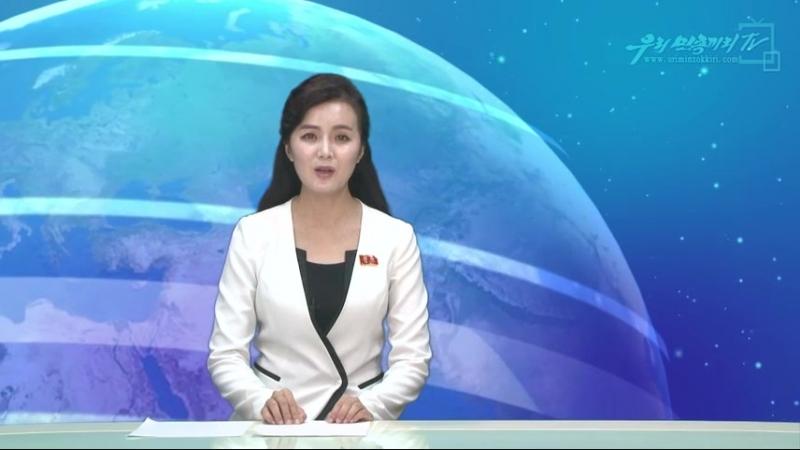 경애하는 최고령도자 김정은동지의 혁명활동소식을 여러 나라에서 보도 외 1건