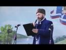 VI и VII Международный фестиваль Казачья станица Москва. Ведущий Михаил Асанкин.