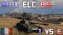 AMX ELC bis \ world of tanks \ Хайвей \ Колобанов \