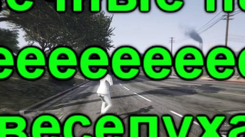 PS4 GTA 5 Online за 30 000 рублей продаётся прокачанный аккаунт!