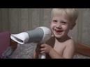 Что умеет ребенок в 2,5 года. Ребенок играется, поёт, разговаривает