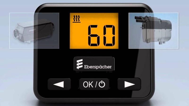 Видео инструкция по пользованию устройством управления EasyStart Select от Eberspacher.