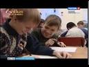 ГТРК СЛАВИЯ 25 2006 Дети рисуют маму 23 11 18