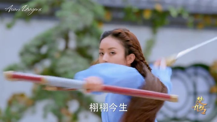 [30/68] Легенда о Чу Цяо / Legend of Chu Qiao / Princess Agents / 楚乔传