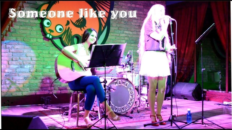 Marine Kras акустический проект, Мария Меньшова ( гитара)- Adele - Someone Like You