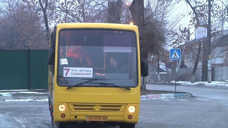 Марганчани поділилися враженнями про роботу соціальних автобусів