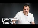 Танки в центре Киева Украина дает России сигнал