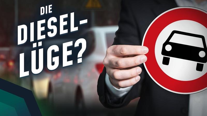 Diesel-Skandal - Wissenschaftler reagieren auf Fahrverbote | Breaking Lab