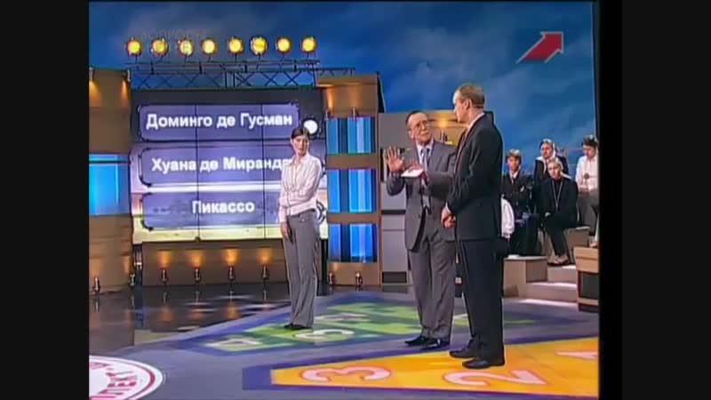 Умницы и умники (Первый канал, 01.04.2007)