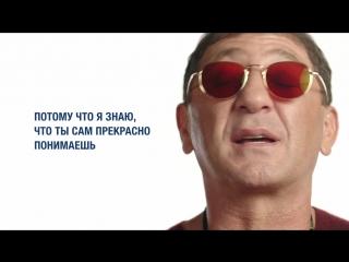 Григорий Лепс о выборах