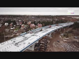 Мост 29.10.2018
