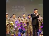 Отр 20.11.2018 концерт корейской музыки