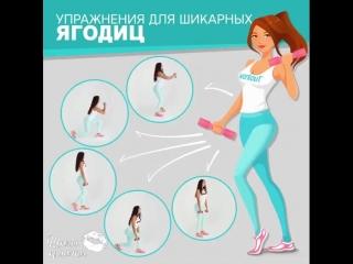 Лучшие упражнения для попы