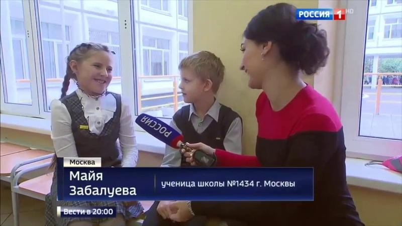 Репортаж о детских часах с GPS на канале Россия 1