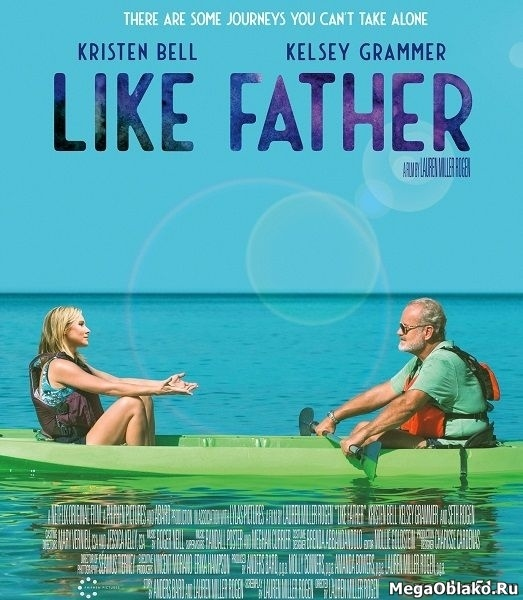 Как отец / Like Father (2018/WEB-DL/WEB-DLRip)