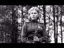 Русская архангельская девушка снайпер Герой Великой Отечественной Войны Роз