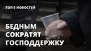 Сериал Плащ и Кинжал Cloak and Dagger 2 сезон 3 серия смотреть онлайн или скачать