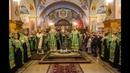 Богослужение накануне дня памяти преподобного Кукши Одесского