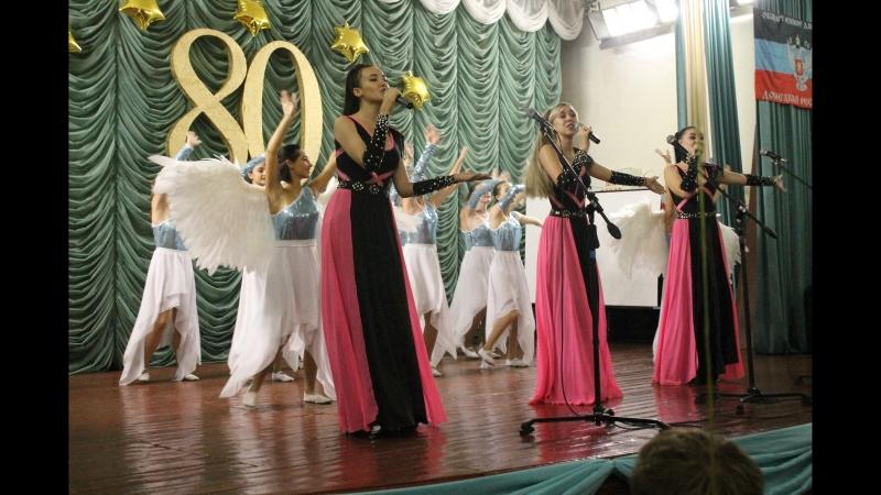Концерт ко Дню города Моспино