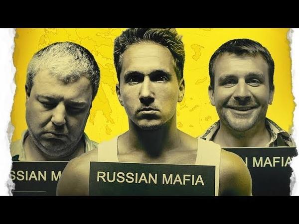 Грецкий орешек 2018 трейлер - комедия (Россия)