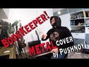 BookKeeper Бухгалтер 💪 METAL 😬🎸 cover by Pushnoy