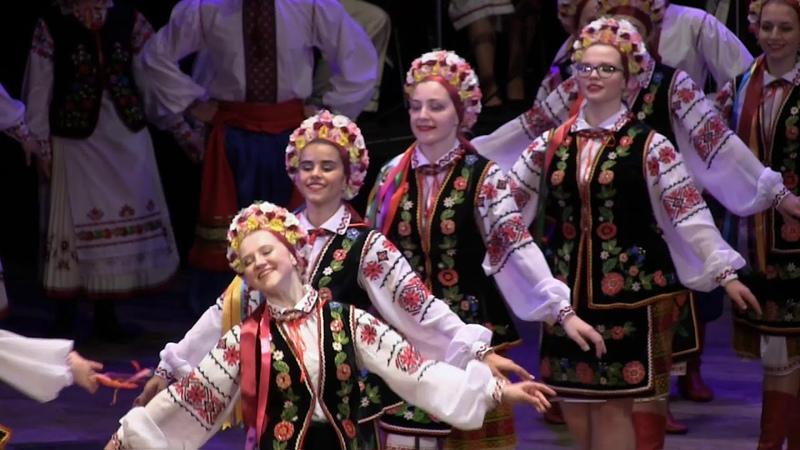 Львів Черемош Народний ансамбль пісні і танцю, вокально-хореографічна композиція Моя Україна