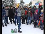 Кто сильнее, ловче и быстрее: у главной новогодней ёлки прошел спортивный праздник «Зимние забавы» #ЗдоровыйрегионЕлец