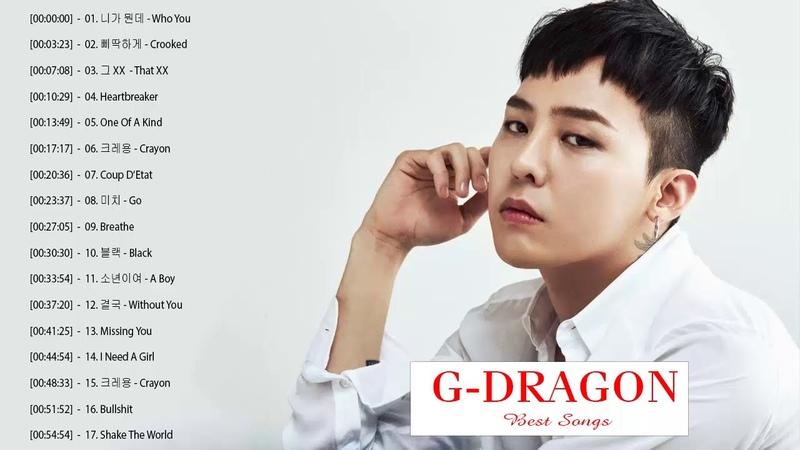Best Of G-Dragon Songs - 권지용 최신 인기가요 노래모음 연속듣기 [뮤맵]