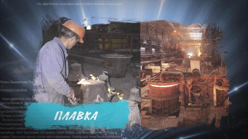 История в фотографиях. Донбасс трудовой. Выпуск №28