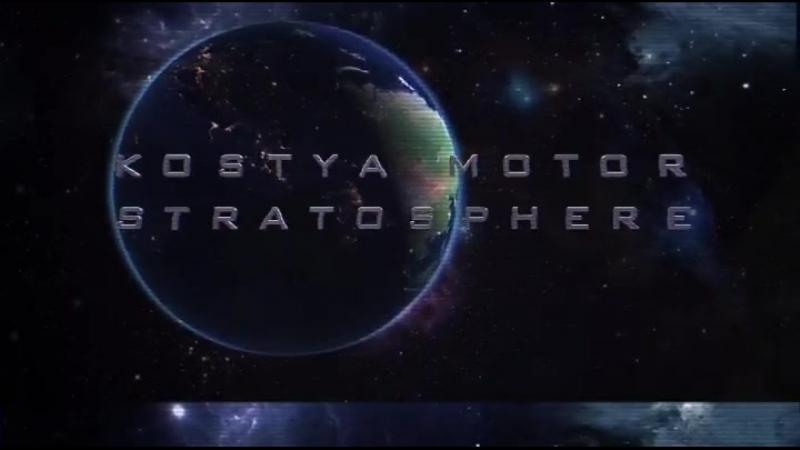 Kostya Motor - Stratosphere