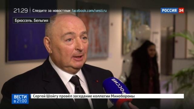 Новости на Россия 24 • Европейский совет по толерантности наградил Кончаловского медалью