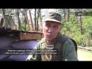 Военнослужащий «Пазик» спецотряда «Патриот»- «Мы остались здесь, чтобы защищать нашу землю».mp4