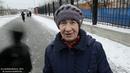 Мнение прихожан о застройке парка Малиновка