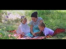 Музыкальный клип Свет о семье, любви и верности