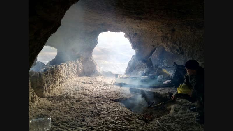 Утро в пещере Тепе-Кермена. Проснулся и лицезрел пещеру при дневном свете. 12.11.2018г. (ФОТО Шахов А. В.)