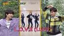 1 апр. 2018 г.민경훈(Min Kyung-hoon)의 몹쓸 춤사위 맞춘(!) 김희철(Kim Hee-chul) L.O.V.E LUV ♥ 아는 형님(Knowing bros) 124회