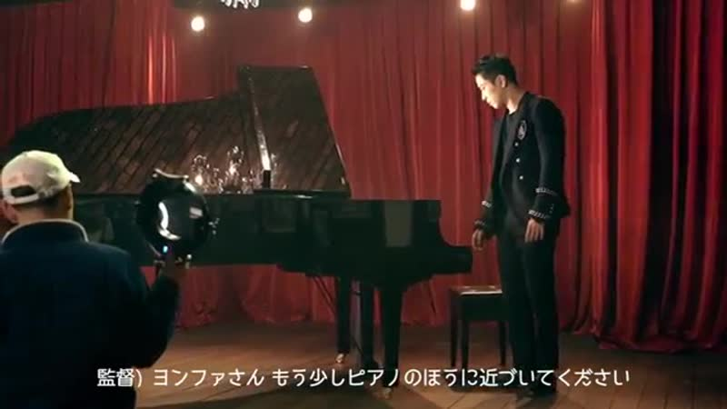 Making of Brothers Music Video Jung Yong Hwa