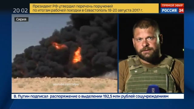 Новости на Россия 24 • Солдаты Асада деблокировали базу ВВС в Дейр-эз-Зоре