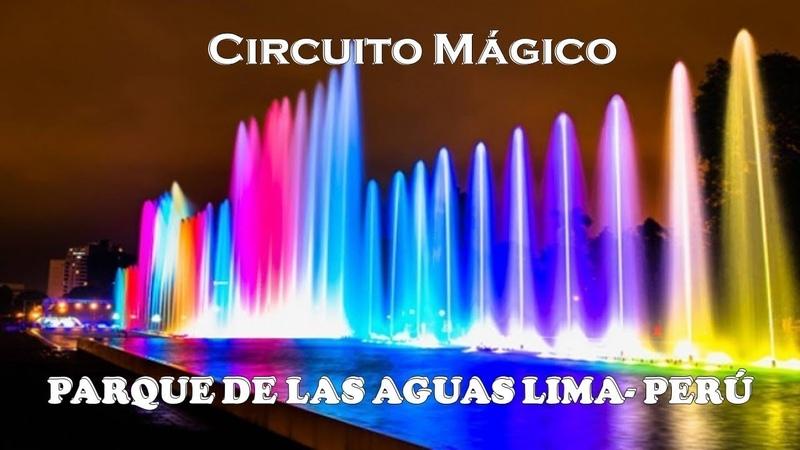 Parque de las aguas, Lima-Perú