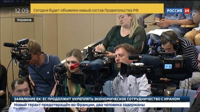 Новости на Россия 24 • Все через адвоката к Вышинскому не пускают жену
