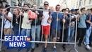 Расейцы прапануюць Пуціну пайсці на пенсію Московияне предлагают путину пойти на пенсию Белсат