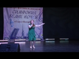Будь со мною Ласковым - Сергеева Ольга
