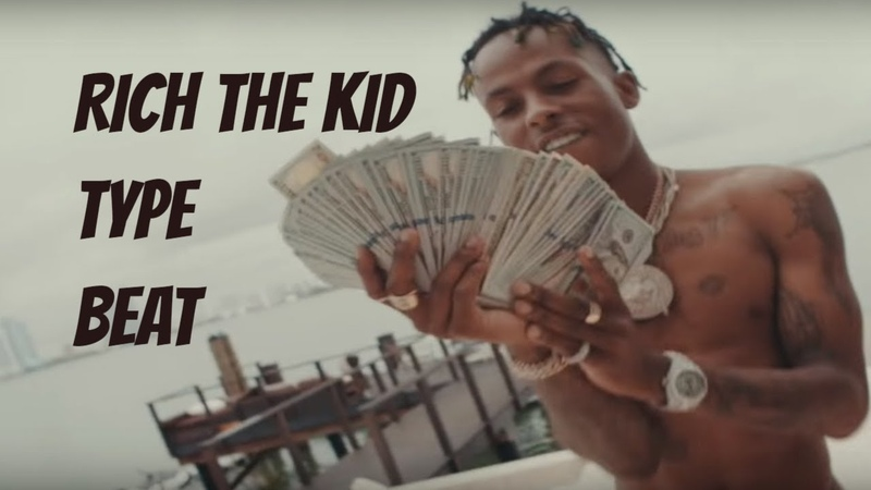 Rich the Kid type beat x Young Thug type beat 2018 [FREE] | NOIREOX - Rich
