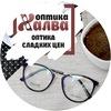 """Оптика сладких цен """"Халва"""" (Минск, Слуцк)"""