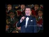 Иосиф Кобзон - Украiна - ненько, матушка Россия (Юбилейный концерт