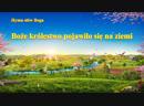 """Muzyka Chrześcijańska """"Boże Królestwo pojawiło się na Ziemi"""" Ludzie wszystkich narodów czczą Boga"""