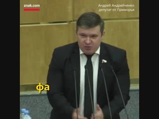 В Думе требуют суда над фальсификаторами