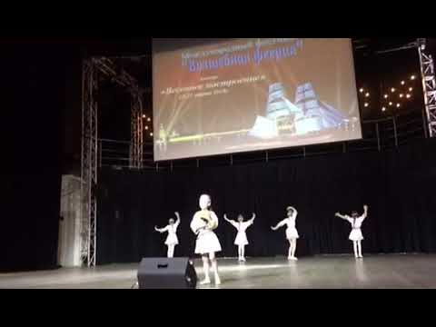 Коллектив Svetic. Хореография. Танец «Цветок папоротника»