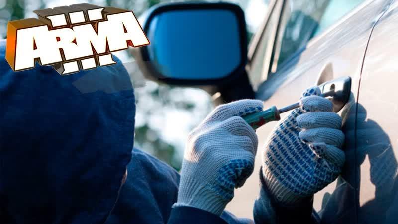 Rimas АДМИН угнал тачку у гопников и сдал бандитов в полицию! (бан гопнику еще дал) - ArmA 3 Altis Life