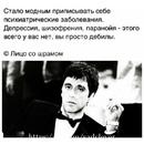 Андрей Самолёт фото #1